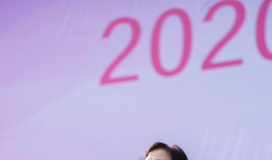 """开展全民健身 助力全民健康 ——我市举办2020年""""全民健身日""""活动综述"""